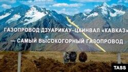 Рынок рекламы и объявлений в Южной Осетии развит довольно слабо, редко какой предприниматель раскошелится на солидную рекламу на телевидении, радио или в газетах