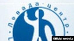 """Фрагмент логотипа одного из крупнейших в России социологического """"Левада-центра"""""""