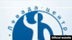 LEVADA center - Russia, logo 22Aug2008