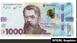 Перший випуск купюр номінаом в тисячу гривень сягатиме 5 мільйонів банкнот