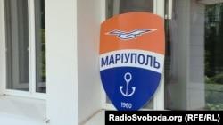Новий логотип футбольного клубу «Маріуполь»