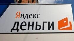 """Время Свободы: """"Яндекс.Деньги"""" закрыл кошелек Навального"""