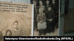 Історична Свобода | 70-річчя операції «Вісла»