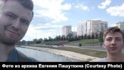 """Активисты """"Открытой России"""" в Саранске"""