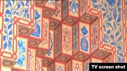 Bosnia and Herzegovina -- Liberty TV Show no. 910