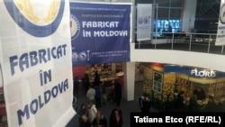 """Expoziţia """"Fabricat în Moldova"""", 2018"""