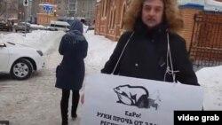 Сергей Фирсов на пикете против изменений в закон о выборах республики в 2019 году