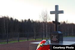 Мемориал Жестяная Горка в Новгородской области
