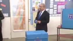Netanyahu Wins Narrow Victory In Israeli Elections