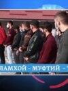 Нах уьду Нохчийчуьра, ткъа Жириновский - Кадыровх