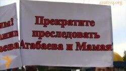 Пикет в поддержку Атабаева и Мамая