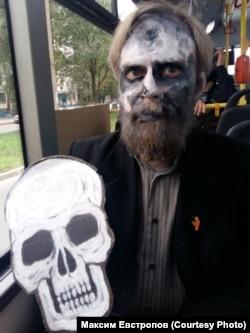 Максим Евстропов в образе мертвеца