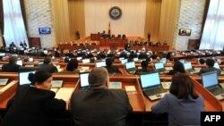Кыргыз парламенти