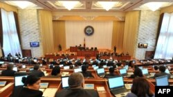 Kyrgyzstan's parliament, hopefully now free of malevolent spirits