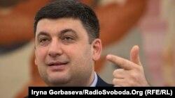 Volodimir Groisman