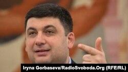 Володими Гройсман про ЗВТ із Туреччиною: це буде позитивно впливати на економіку та якість життя українців