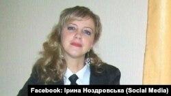 Ірына Наздроўская