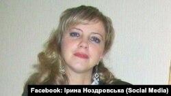 Юрист Ирина Ноздровская.