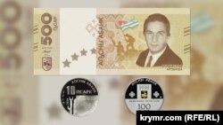 Апсар – валюта Абхазії