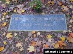 Catherine Hepburn-ün məzarı
