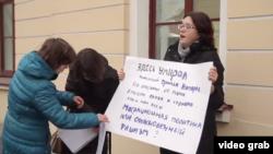 """Активистка мониторингового объединения """"Права для всех"""" Наталья Сивохина"""