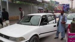 د کابل ښاریانو پر کاروبار د رخصتۍ اغېز