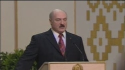 Belarusian President Sworn Into Office
