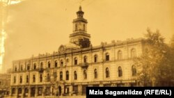 თბილისის საკრებულოს შენობის ისტორიული ფოტო