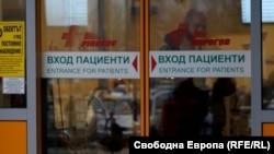"""Заради изчерпването на капацитета на """"Пирогов"""" и ВМА от щаба ще отправят предложение към министъра на здравеопазването Кирил Ананиев със заповед да разпореди всяка болница в страната да обособи отделения за лечения на коронавирус"""