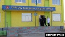 Районная больница в селе Тайпак.