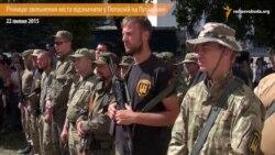 «Штурм Попасної став першим бойовим хрещенням для батальйону «Донбас» – доброволець