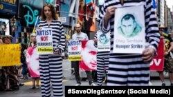 Акция в поддержку Олега Сенцова в Нью-Йорке