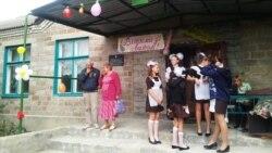 Малокомплектні школи в Україні