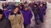 Тогуз-Тородо 1-февралда болгон митинг, 2018-жыл.