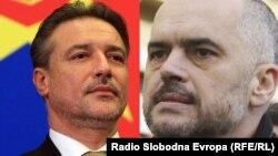 Бранко Црвенковски и Еди Рама.