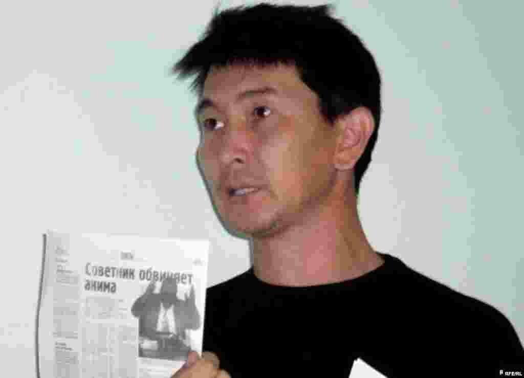 Казахстан. 30 апреля — 4 мая 2012 года #1