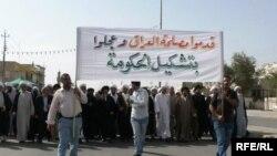 جانب من تظاهرة رجال الدين