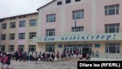 Школа в Шымкенте. Иллюстративное фото.
