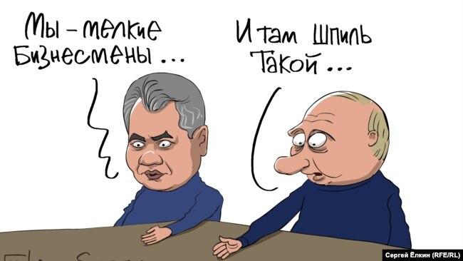 """Путін про Скрипаля: """"Він просто покидьок, та й усе"""" - Цензор.НЕТ 8307"""