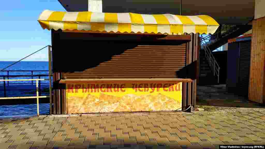 Киоск по продаже чебуреков закрыт до следующего сезона – это одно из главных крымских блюд в прибрежных городах
