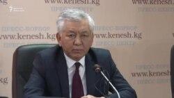 Өмүркулов: Мени партиядан мыйзамсыз чыгарышты