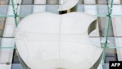 Logo e kompanisë Apple