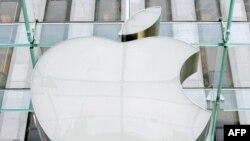 Logo Apple na trgovini u Njujorku