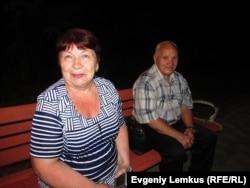 Татьяна и Сергей Павленко