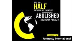 Amnesty International халықаралық құқық қорғау ұйымы әлем елдерінің жартысынан көбі өлім жазасынан бас тартқанын айтады.