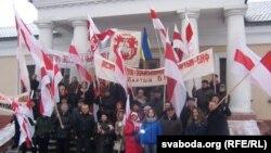 Кансэрватыўна-Хрысьціянская партыі БНФ ушаноўвае ўгодкаі Слуцкага паўстаньня, 29 лістапада 2015 году