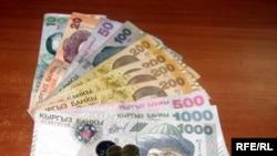 Экономикалык кризис тушунда кыргыз сому туруктуулугун жогото элек