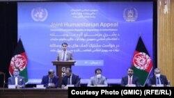 کنفرانس خبری مشترک وزارت مالیه افغانستان و مسئولان دفتر هیئت معاونت سازمان ملل متحد در افغانستان (یوناما)