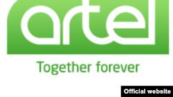 Логотип Artel.