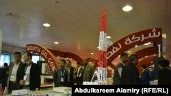 مؤتمر ومعرض النفط والغاز في البصرة